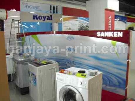 Branding Stiker Wallpaper Booth Sanken 2